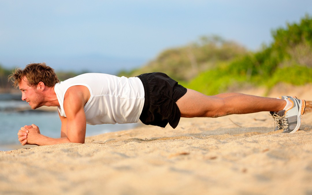 Maintenance » Plank 30 days